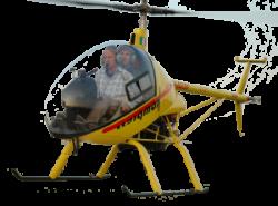 Вертолет по цене хорошего авто – реальность